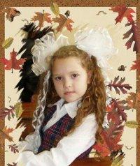Хафизова Алина Наилевна аватар