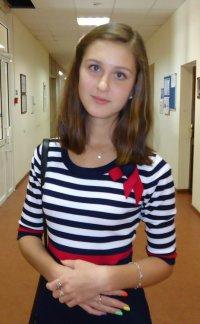 Чернова Диана Николаевна