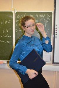 Ващенко Анастасия Александровна