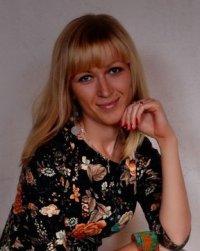 Александрова Екатерина Витальевна