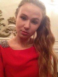 Аксентьева Мария Олеговна