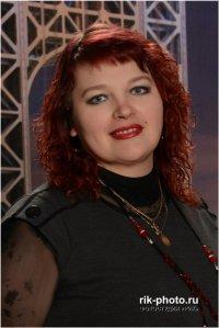 Корнилова Наталья Геннадьевна аватар