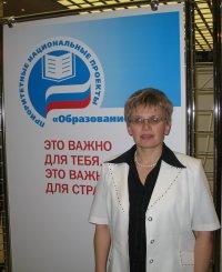 Шелгунова Валентина Юрьевна