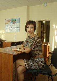 Буюклян Алиса Константиновна