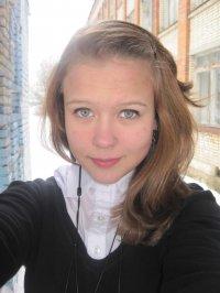 Голубева Елизавета Андреевна