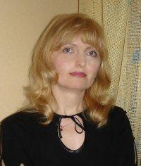 Половко Лариса Викторовна