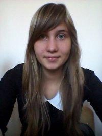 Илюшникова Дарья Александровна