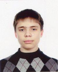 Афанасьев Никита