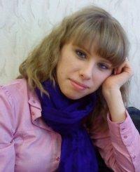 Щипачёва Екатерина Сергеевна
