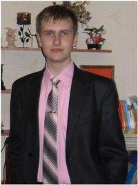Биленко Евгений Евгеньевич