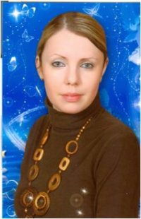 Дикая Наталья Александровна