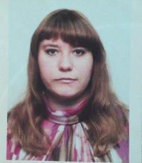 Суркова Александра Алексеевна