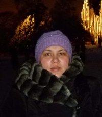Герасимова Вероника Владимировна