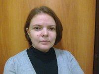 Оглезнева Татьяна Николаевна