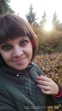 Врублевская Елена Александровна аватар