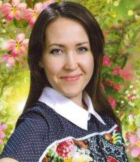 Камагаева Ульяна Владимировна