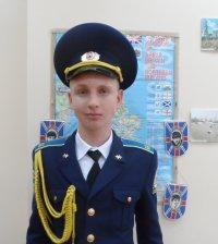 Максимов Дмитрий Юрьевич