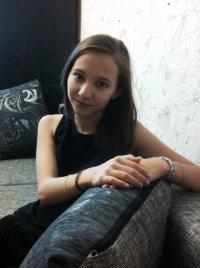 Горбунова Надежда Валерьевна