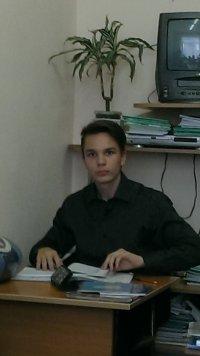 Стас Пахновский