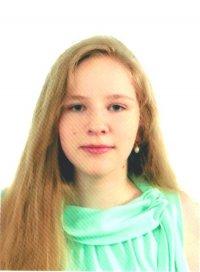 Тюрина Ксения Николаевна