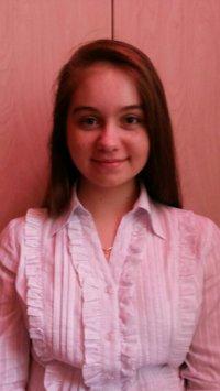 Дмитриева Анастасия Евгеньевна