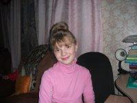 Гришина Дарья Сергеевна
