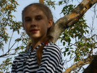 Вербина Светлана Валерьевна