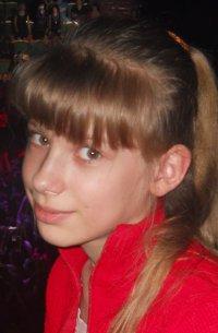 Голубева Анастасия Сергеевна