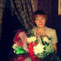 Ефименко Светлана Владимировна