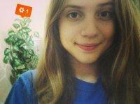 Радчук Елизавета Юрьевна