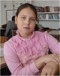 Косенкова Анна Александровна