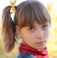 Рыжкова Анастасия Александровна