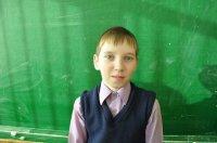 Белый Илья Олегович