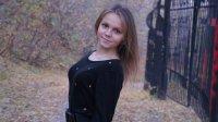 Флоря Алина Денисовна