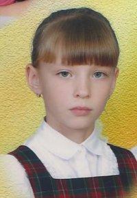Кузьмина  Марина Александровна