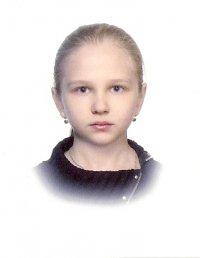 Курбатова Екатерина Александровна
