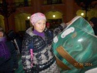 Оленина Людмила Сергеевна