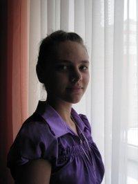 Ермолова Наталия Владиславовна
