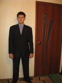 Сердитов Николай Валерьевич