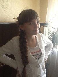 Попова Виктория Олеговна
