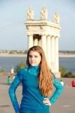 Веремеенко Ульяна Витальевна