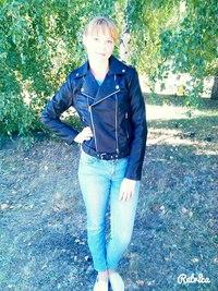 Масликова Арина Александровна