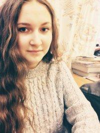 Зимина Елизавета Витальевна