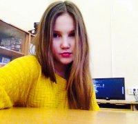 Дырко Екатерина Алексеевна