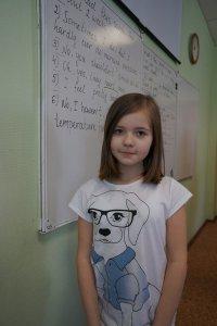 Логуш Виктория Мирославовна