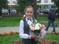 Харитонова Анастасия Дмитриевна