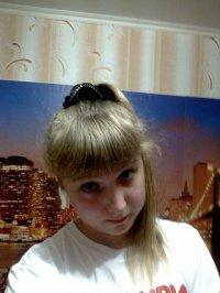 Tertyshnyaya Alina Vladimirovna
