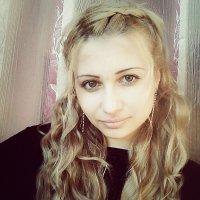 Бондаренко Юлия Александровна