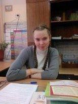Сазонова Екатерина Вячеславовна