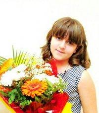 Ермакова Кристина Андреевна
